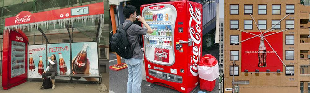 بازاریابی چریکی کوکاکولا